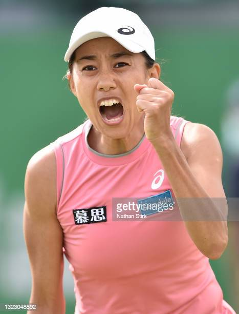 Shuai Zhang of China celebrates after winning a point against Kristina Mladenovic of France during the women's singles match on day seven at...