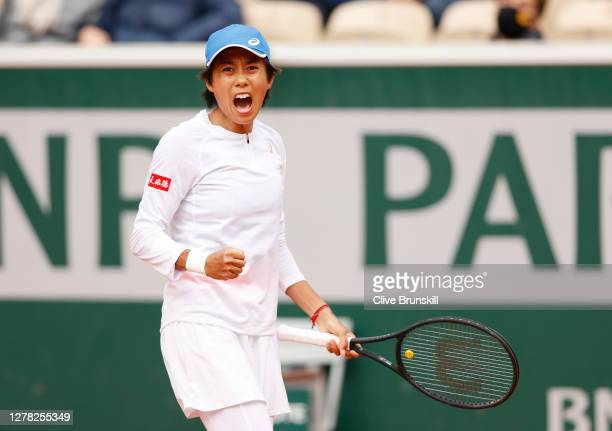 Shuai Zhang of China celebrates after winning a point during her Women's Singles third round match against Clara Burel of France on day seven of the...
