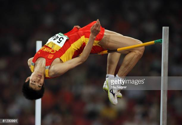 Shufeng Zhang of China clears the bar in the Men's High Jump final during day four of the Good Luck Beijing 2008 China Athletics Open at National...