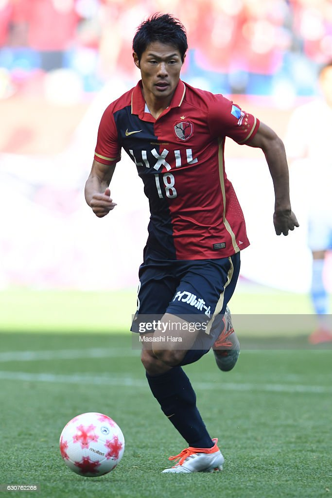 Kashima Antlers v Kawasaki Frontale - 96th Emperor's Cup Final