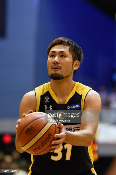 Shuhei Kitagawa of the Tochigi Brex shoots a free throw during the BLeague Kanto Early Cup 3rd place match between Kawasaki Brave Thunders and...