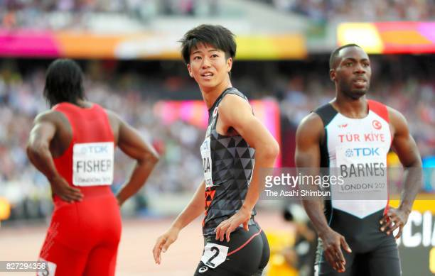 Shuhei Tada of Japan reacts after competing in the Men's 100m semi final during day two of the 16th IAAF World Athletics Championships London 2017 at...