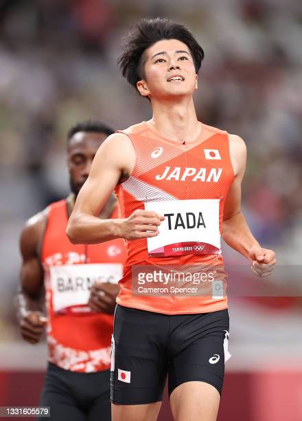 Shuhei Tada of Team Japan competes in the Men's 100m Round 1 heats on day eight of the Tokyo 2020 Olympic Games at Olympic Stadium on July 31, 2021...