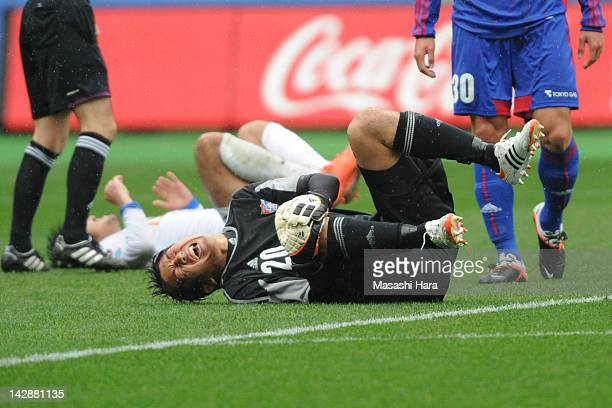 Shuichi Gonda of FC Tokyo was injured in the accident during the JLeague match between FC Tokyo and Kashima Antlers at Ajinomoto Stadium on April 14...