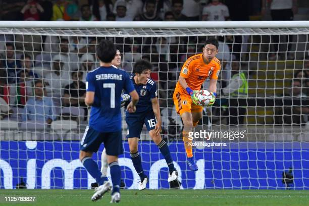 Shuichi Gonda of Japan catches the ball during the AFC Asian Cup semi final match between Iran and Japan at Hazza Bin Zayed Stadium on January 28...