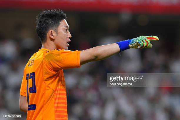 Shuichi Gonda of Japan gives advice to his teamates during the AFC Asian Cup semi final match between Iran and Japan at Hazza Bin Zayed Stadium on...