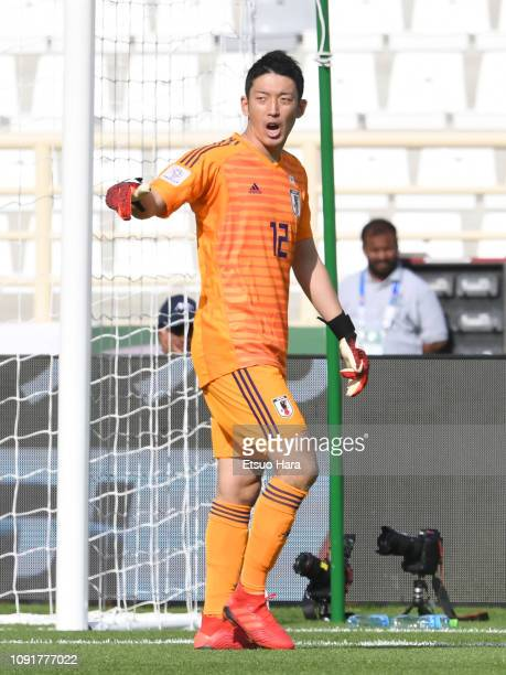 Shuichi Gonda of Japan in action during the AFC Asian Cup Group F match between Japan and Turkmenistan at Al Nahyan Stadium on January 09 2019 in Abu...