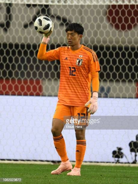 Shuichi Gonda of Japan in action during the international friendly match between Japan and Panama at Denka Big Swan Stadium on October 12 2018 in...