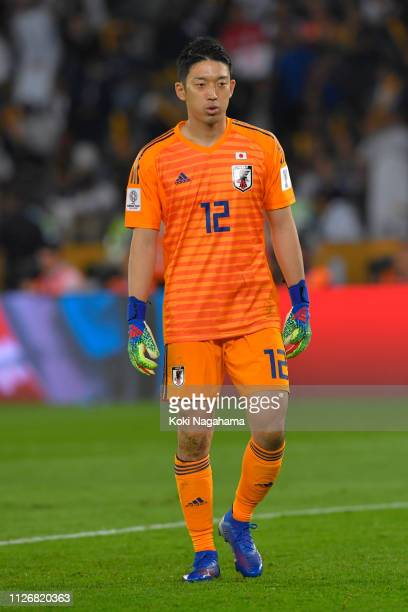 Shuichi Gonda of Japan looks on during the AFC Asian Cup final match between Japan and Qatar at Zayed Sports City Stadium on February 01 2019 in Abu...
