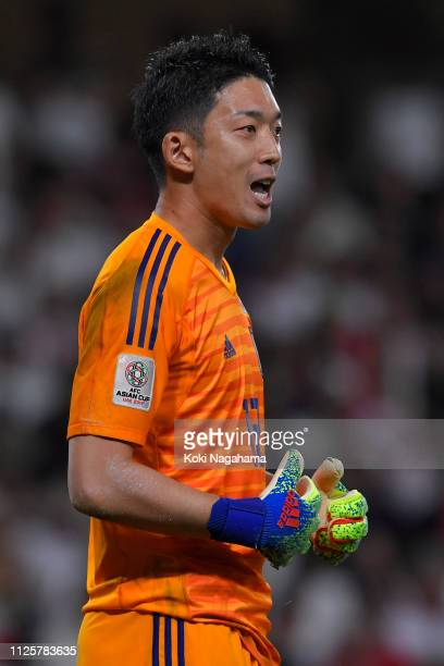 Shuichi Gonda of Japan looks on during the AFC Asian Cup semi final match between Iran and Japan at Hazza Bin Zayed Stadium on January 28 2019 in Al...