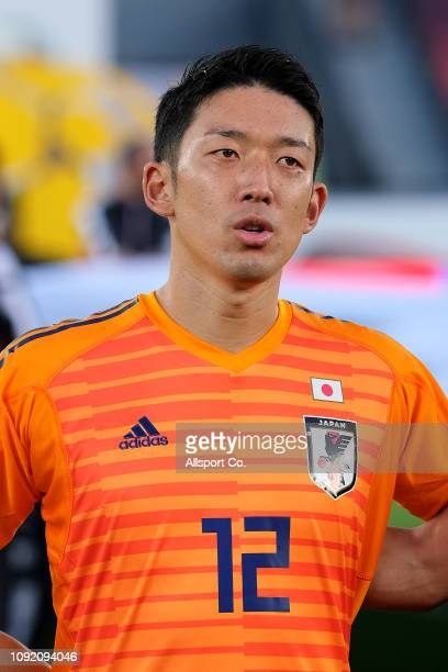 Shuichi Gonda of Japan poses during the AFC Asian Cup final match between Japan and Qatar at Zayed Sports City Stadium on February 1 2019 in Abu...