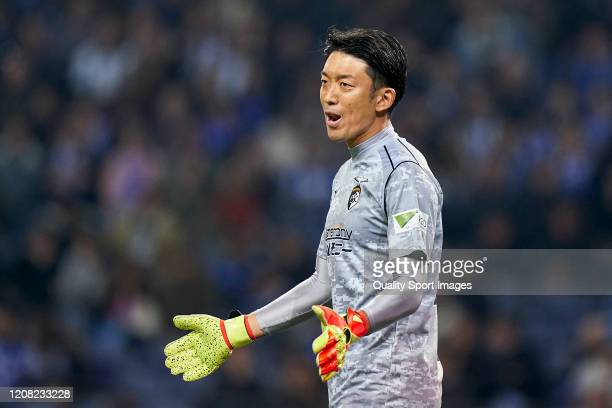 Shuichi Gonda of Portimonense SC reacts during the Liga Nos match between FC Porto and Portimonense SC at Estadio do Dragao on February 23, 2020 in...