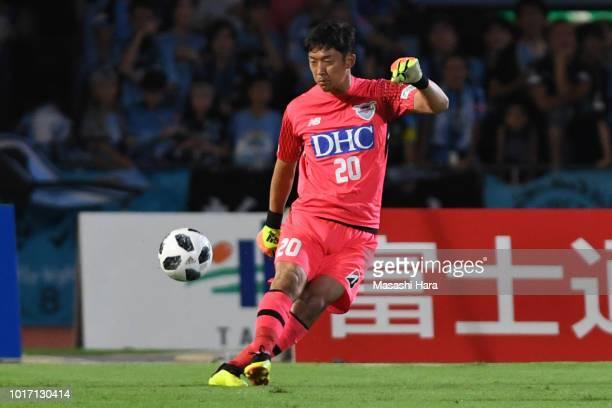 Shuichi Gonda of Sagan Tosu in action during the JLeague J1 match between Kawasaki Frontale and Sagan Tosu at Todoroki Stadium on August 15 2018 in...