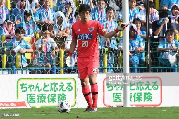 Shuichi Gonda of Sagan Tosu in action during the JLeague J1 match between Kashiwa Reysol and Sagan Tosu at Sankyo Frontier Kashiwa Stadium on...
