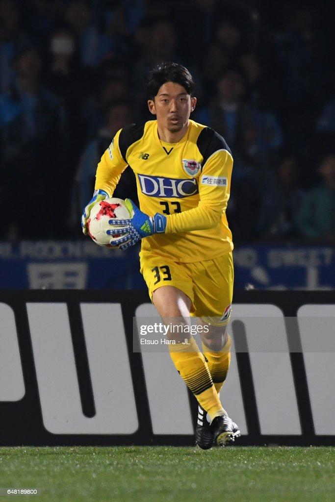 Kawasaki Frontale v Sagan Tosu - J.League J1 : News Photo