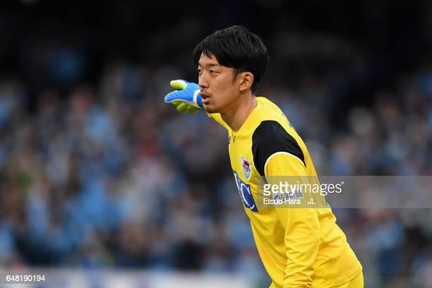 Shuichi Gonda of Sagan Tosu in action during the JLeague J1 match between Kawasaki Frontale and Sagan Tosu at Todoroki Stadium on March 5 2017 in...