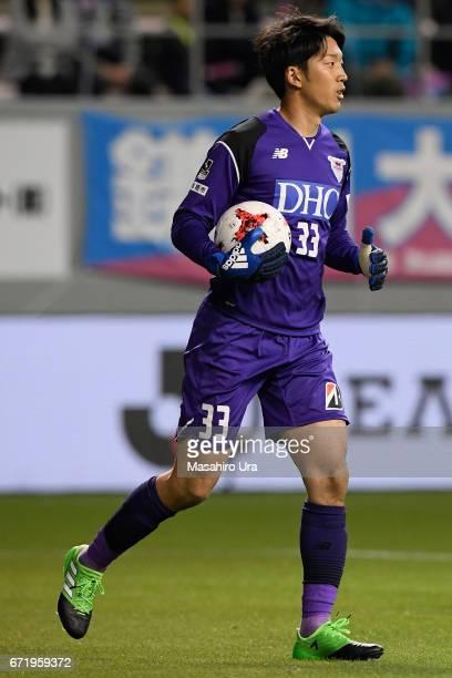 Shuichi Gonda of Sagan Tosu in action during the JLeague J1 match between Sagan Tosu and Vissel Kobe at Best Amenity Stadium on April 22 2017 in Tosu...