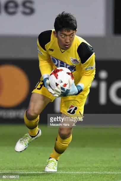Shuichi Gonda of Sagan Tosu in action during the JLeague J1 match between Sagan Tosu and Urawa Red Diamonds at Best Amenity Stadium on June 25 2017...
