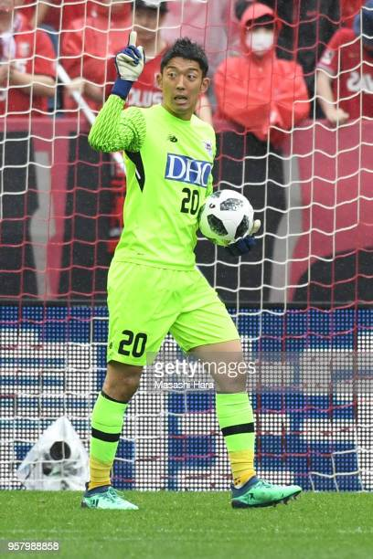 Shuichi Gonda of Sagan Tosu in action during the JLeague J1 match between Urawa Red Diamonds and Sagan Tosu at Saitama Stadium on May 13 2018 in...