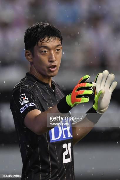 Shuichi Gonda of Sagan Tosu looks on during the JLeague J1 match between Sagan Tosu and Vegalta Sendai at Best Amenity Stadium on July 22 2018 in...