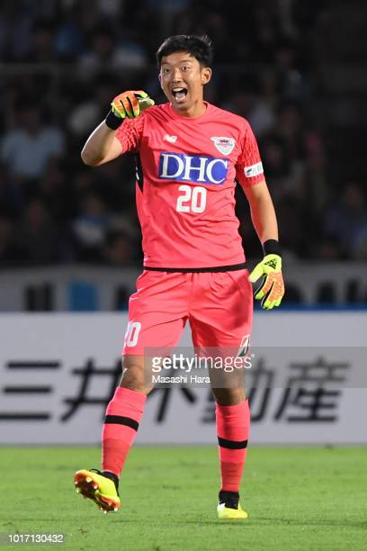 Shuichi Gonda of Sagan Tosu looks on during the JLeague J1 match between Kawasaki Frontale and Sagan Tosu at Todoroki Stadium on August 15 2018 in...