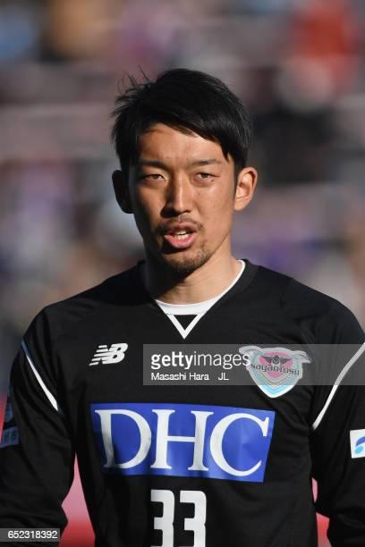 Shuichi Gonda of Sagan Tosu looks on during the JLeague J1 match between Sagan Tosu and Sanfrecce Hiroshima at Best Amenity Stadium on March 11 2017...