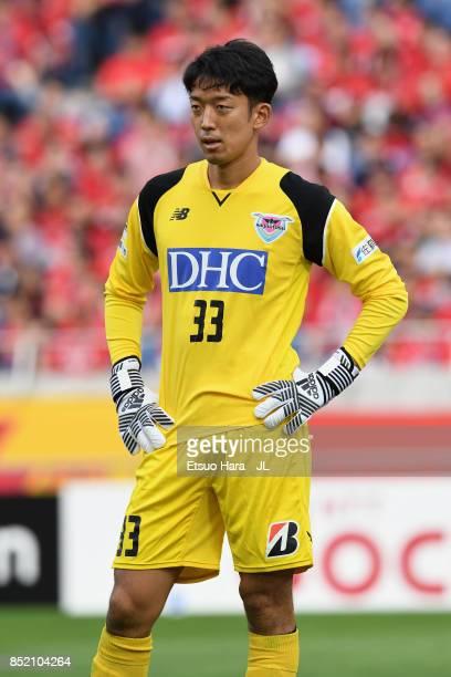 Shuichi Gonda of Sagan Tosu looks on during the JLeague J1 match between Urawa Red Diamonds and Sagan Tosu at Saitama Stadium on September 23 2017 in...