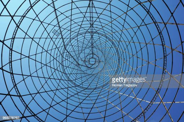 shukhov tower - concentric stock pictures, royalty-free photos & images