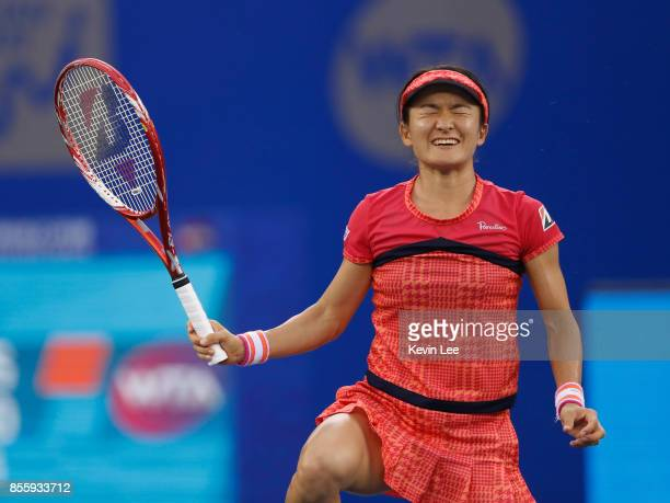Shuko Aoyama of Japan reacts in Finals Double match between YungJan Chan of Chinese Taipei and Martina Hingis of Switzerland and Shuko Aoyama of...