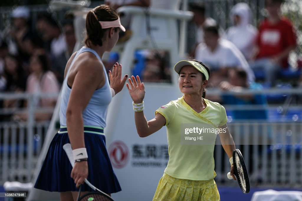 2018 Wuhan Open - Day 3 : News Photo
