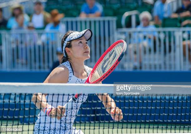 Shuko Aoyama watches a high lob during the Doubles Championship match of the Mubadala Silicon Valley Classic on Sunday, August 4, 2019 at San Jose...