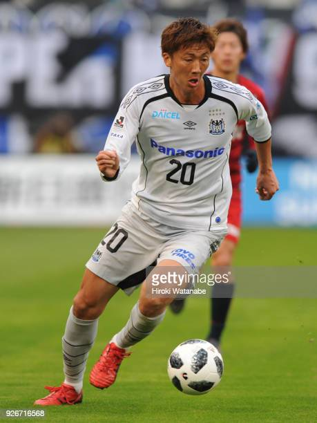 Shun Nagasawa of Gamba Osaka in action during the JLeague J1 match between Kashima Antlers and Gamba Osaka at Kashima Soccer Stadium on March 3 2018...