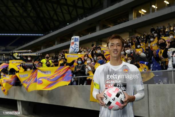 Shun NAGASAWA of Vegalta Sendai poses for a photo to his hat-trick after the J.League Meiji Yasuda J1 match between Gamba Osaka and Vegalta Sendai at...