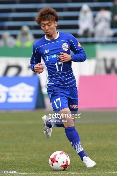 Shun Nakamura of Montedio Yamagata in action during the JLeague J2 match between Montedio Yamagata and Tokyo Verdy at ND Soft Stadium Yamagata on...