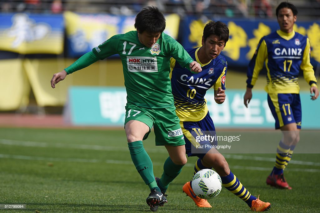 Thespa Kusatsu Gunma v FC Gifu - J.League 2 : News Photo