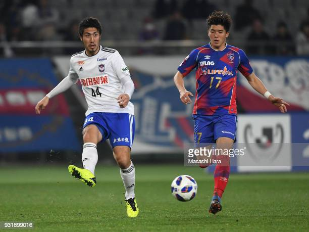 Shun Obu of Albirex Niigata in action during the JLeague YBC Levain Cup Group A match between FC Tokyo and Albirex Niigata at Ajinomoto Stadium on...