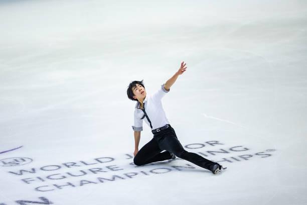 EST: ISU World Junior Figure Skating Championships - Tallinn