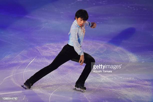 Shun Sato performs his routine during the All Japan Medalist On Ice at Towa Yakuhin RACTAB Dome on December 25, 2018 in Kadoma, Osaka, Japan.