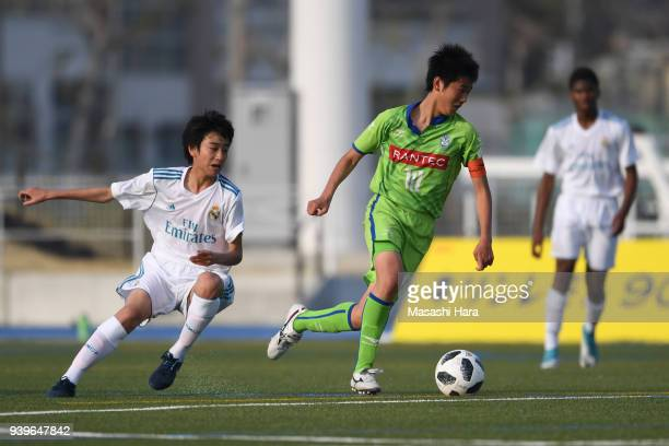 Shun Takeda of Shonan Bellmare U-15 in action during the U-15 Kirin Lemon Cup Final match between Real Madrid Cadete B and Shonan Bellmare U-15 on...