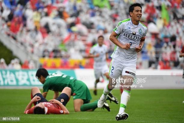 Shunsuke Kikuchi of Shonan Bellmare celebrates scoring his side's second goal during the J.League J2 match between Nagoya Grampus and Shonan Bellmare...