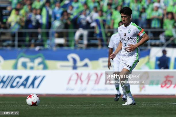 Shunsuke Kikuchi of Shonan Bellmare in action during the JLeague J2 match between Kamatamare Sanuki and Shonan Bellmare at Pikara Stadium on April 2...