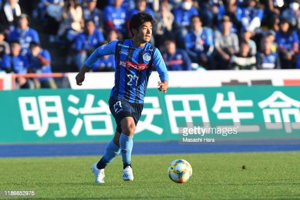 Shunsuke Motegi of Mito HollyHock in action during the JLeague J2 match between Mito HollyHock and Ehime FC at K's Denki Stadium Mito on November 10...