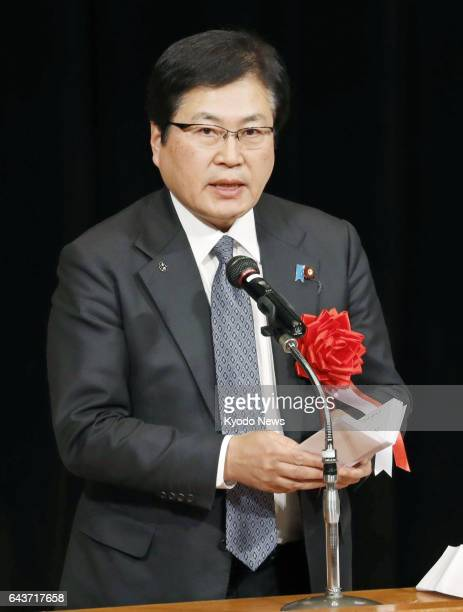 Shunsuke Mutai parliamentary vice Cabinet Office minister gives a speech at an annual 'Takeshima Day' ceremony in the city of Matsue western Japan on...