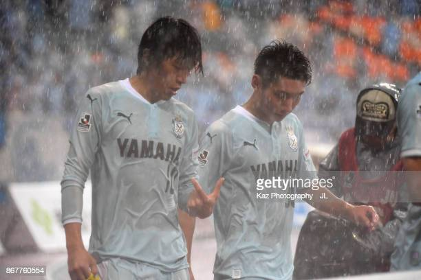 Shunsuke Nakamura and Rikiya Uehara of Jubilo Iwata talk after their 21 victory in the JLeague J1 match between Jubilo Iwata and Yokohama FMarinos at...