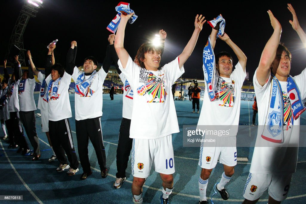 Uzbekistan v Japan - 2010 FIFA World Cup Asian Qualifier : ニュース写真