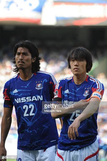 Shunsuke Nakamura and Yuji Nakazawa of Yokohama FMarinos look on during the JLeague match between Yokohama FMarinos and Vissel Kobe at Nissan Stadium...