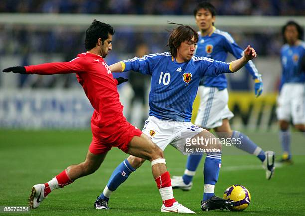 Shunsuke Nakamura of Japan in action during the 2010 FIFA World Cup Asian qualifier at Saitama Stadium on March 28 2009 in Saitama Japan