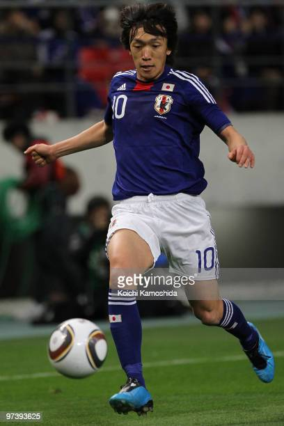 Shunsuke Nakamura of Japan in action during the AFC Asian Cup Qatar 2011 Group A qualifier football match between Japan and Bahrain at Toyota Stadium...