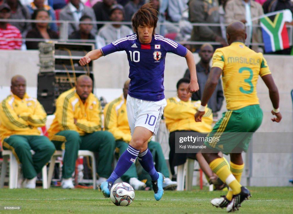 South Africa v Japan - International Friendly : ニュース写真