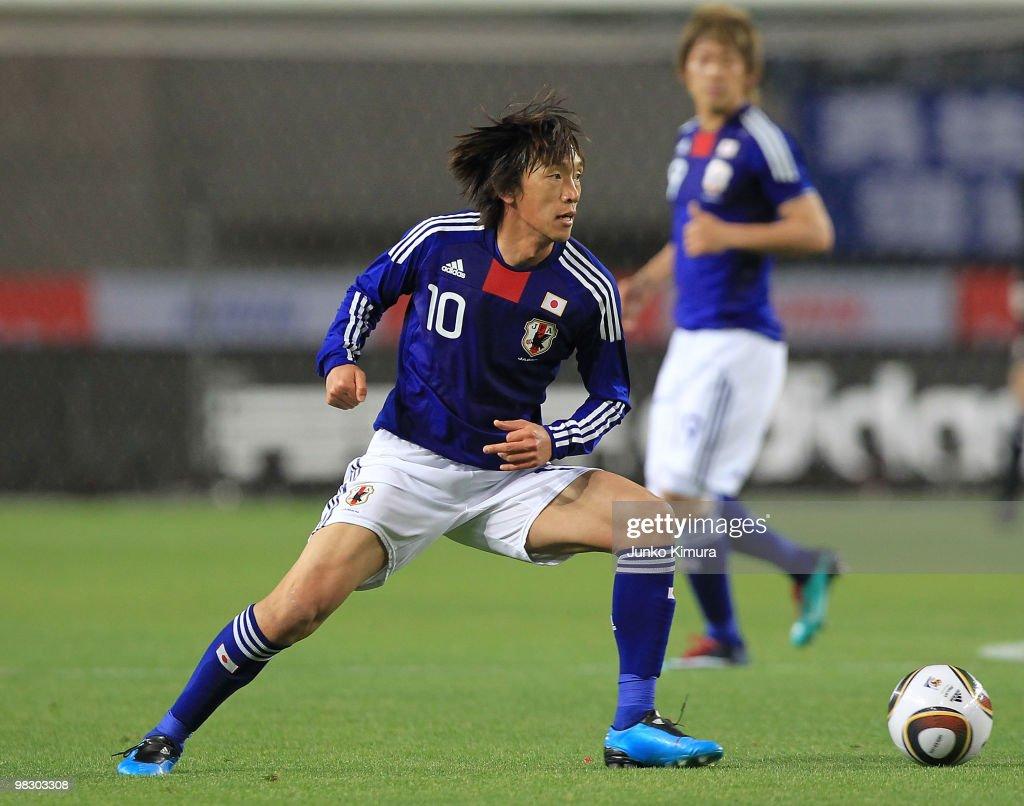 Japan v Serbia -  Kirin Challenge Cup : ニュース写真